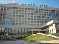 Ак Барс банк Казань
