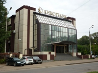 Анкор Банк Казань