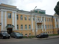 Авангард банк Казань
