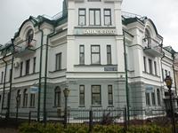 Банк Зенит Казань