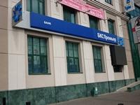 БКС Банк Казань