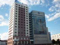 Банк БТА Казань