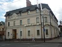 Девон-Кредит банк Казань