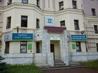 Евротраст банк Казань