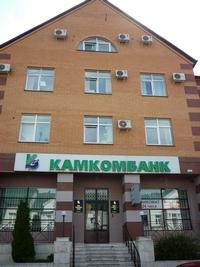 Камкомбанк Казань
