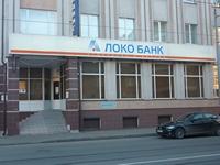 ЛОКО-Банк Казань