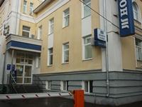 НОМОС-Банк Казань