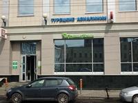 ПриватБанк Казань