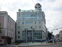 Россельхозбанк Казань