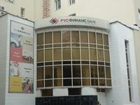 Русфинанс банк Казань