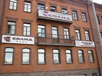 Солид банк Казань