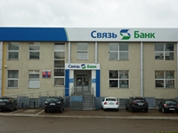 Связь-банк Казань