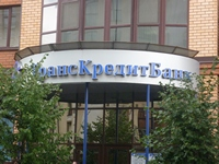 Транскредитбанк Казань
