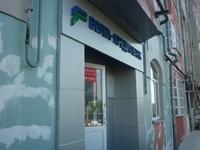 Волга-кредит банк Казань
