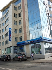 ВТБ 24 Казань