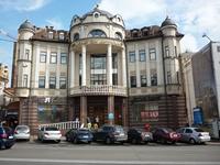 Банк Жилищного Финансирования Казань