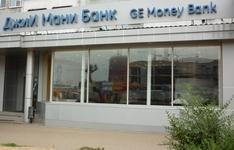 ДжиИ Мани Банк Казань