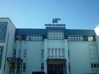 Идельбанк Казань