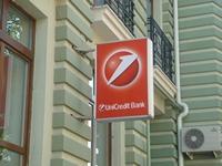 ЮниКредит Банк Казань