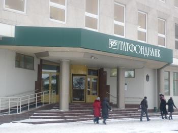 Банковская карта momentium со скидкой Днепропетровск