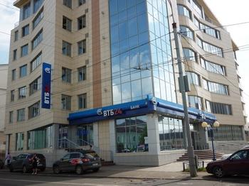 ВТБ 24 в Казани и Татарстане
