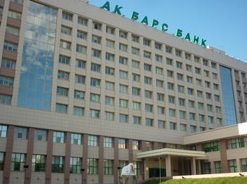 Ипотека от Ак Барс Банка