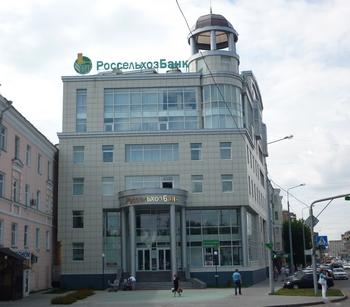 Россельхозбанк в Казани