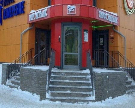 Татфондбанк в Ярославле