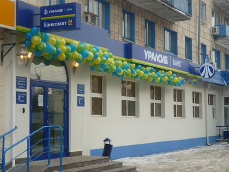 банк уралсиб руководство - фото 11