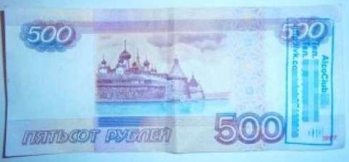 Деньги в Казани