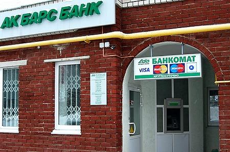 Курс евро ак барс банк