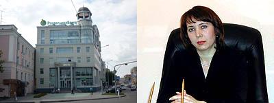 Ляля Кудерметова возглавила Россельхозбанк в Татарстане