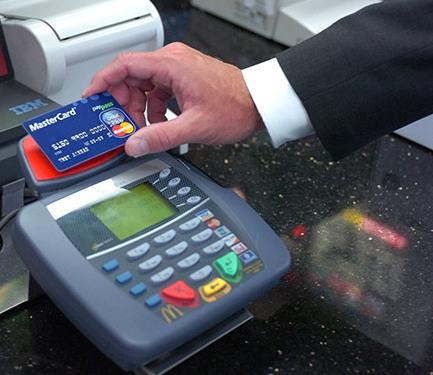 Бесконтактная пластиковая карта MasterCard