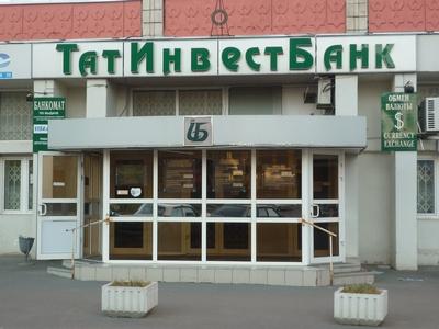 ТатИнвестБанк