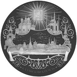 Драгоценные монеты Татфондбанк