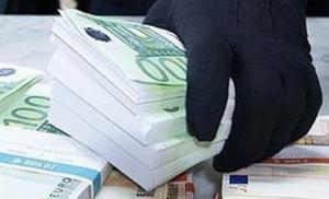 ограбление центров микрофинансирования