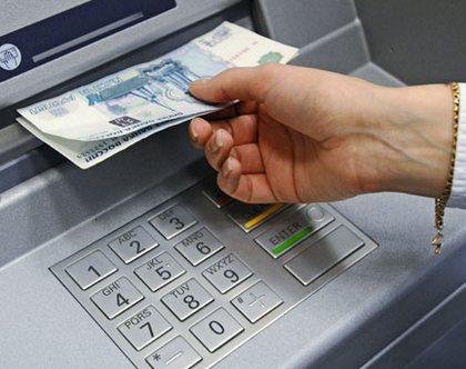 Девушка забыла деньги в банкомате