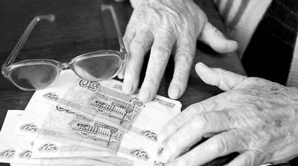 Пенсионер должен деньги банку