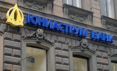 Юниаструм банк Набережные Челны