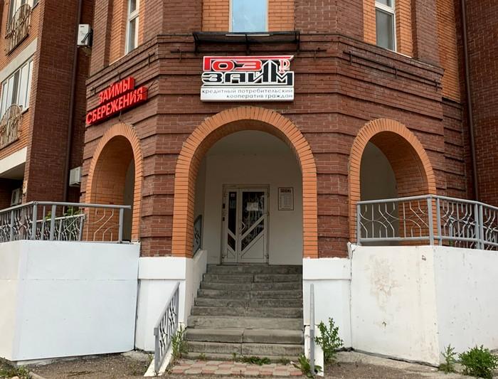 офис КПКГ Гоззайм в Казани
