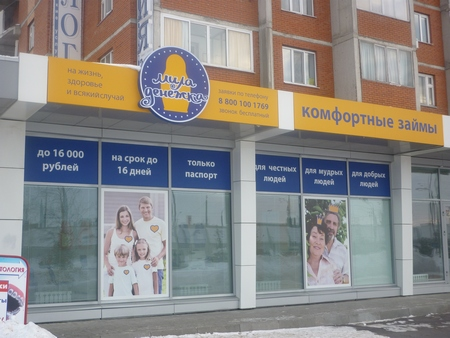 Мила денежка Казань