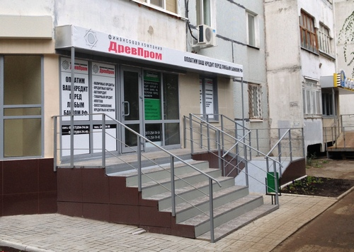 ДревПром в Казани