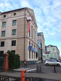 АФ Банк в Казани