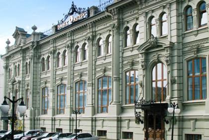 Банк Аверс в Казани