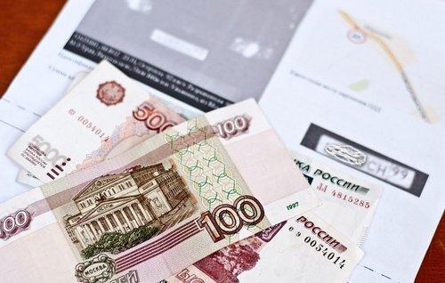 Государственная информационная система государственных и муниципальных платежей