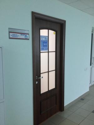 КПК Благо в Казани