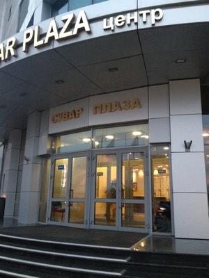 КПК Кредитное содружество в Казани
