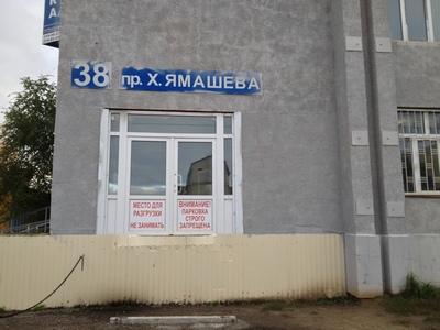 Региональный центр микрофинансирования