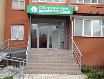 КПК Сберфинанс в Казани