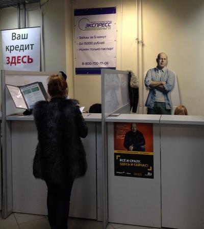 Экспресс деньги в Казани